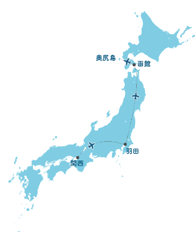 主要都市から奥尻島への広域ルート図