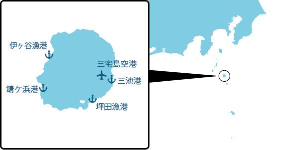三宅島の概要図