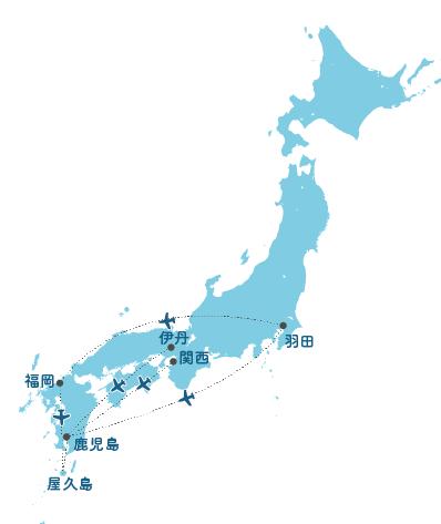 主要都市から屋久島への広域ルート図