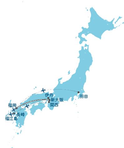 主要都市から奈留島への広域ルート図