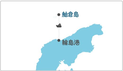 本土最寄り地点から舳倉島へのルート図