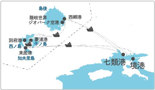 本土最寄り地点から島後へのルート図