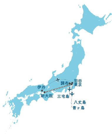 主要都市から御蔵島への広域ルート図