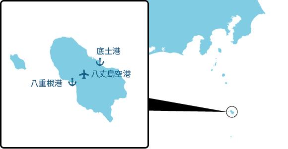 八丈島の概要図