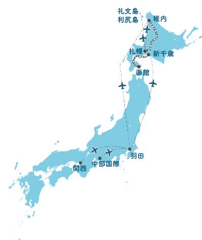 主要都市から利尻島への広域ルート図