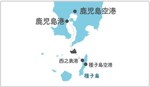 本土最寄り地点から馬毛島へのルート図
