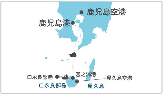 本土最寄り地点から屋久島へのルート図