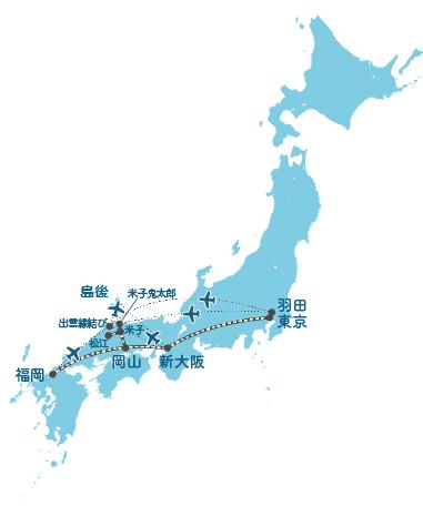 主要都市から島後への広域ルート図